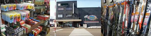 ウチダスポーツ本店